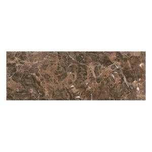 Royal Brown 21.4x61