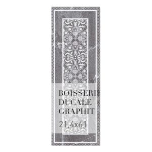 Ducale Boisserie Graphite 21.4x61