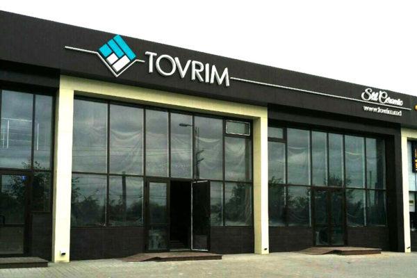 Gresie, faianţă și teracot - vizitați showroom Tovrim